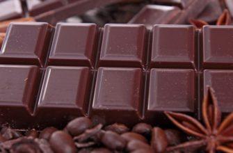 какие витамины в шоколаде