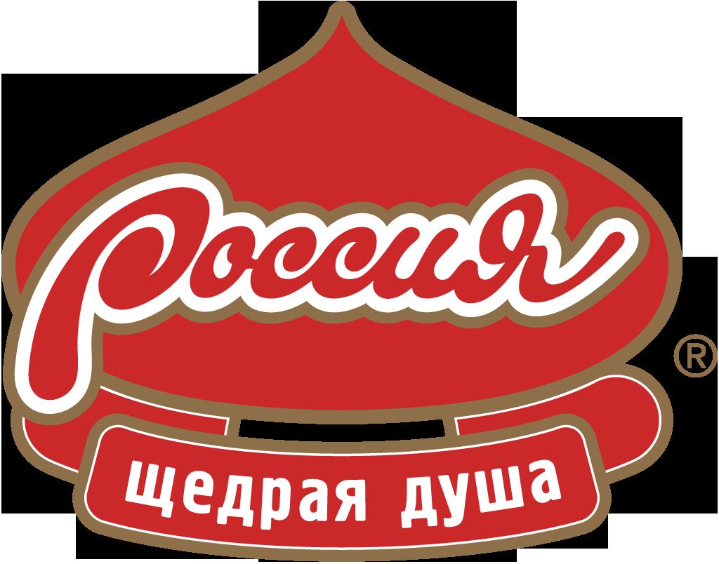Россия. Щедрая душа